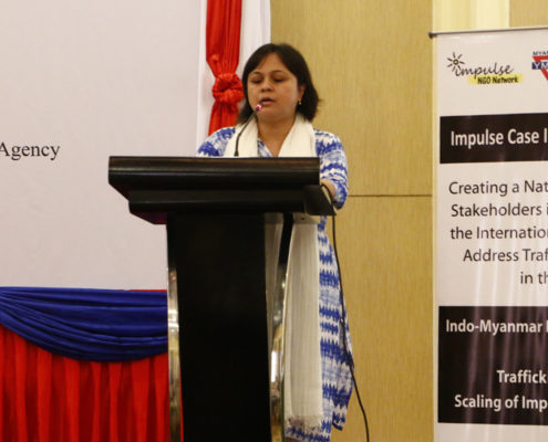Indrani Baruah, APS - Superintendent of Police (CID), Assam Police