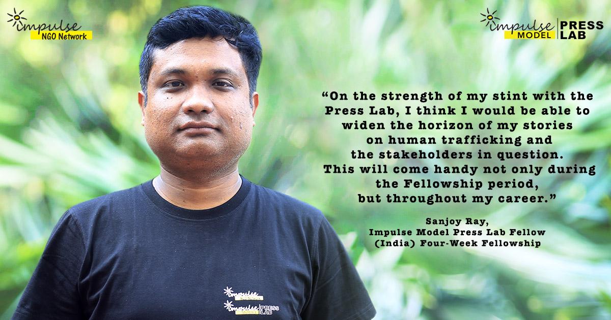 Sanjoy Ray