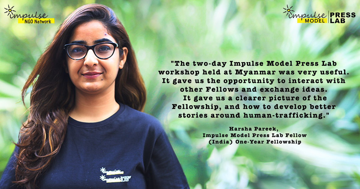 Harsha Pareek - One-Year Fellowship, of the Impulse Model Press Lab, 2018-19